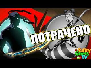 ПАДЕНИЕ ОСЫ мультик для детей игра Shadow Fight 2 бой с тенью БИТВА С ОСОЙ ЧАСТЬ 2