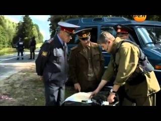 сериал Белые Волки (спецназ полиции) - 2 серия