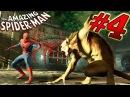 The Amazing Spider Man #4 НОВЫЙ ЧЕЛОВЕК ПАУК Прохождение ИГРЫ. Игра как мультик про человек ...