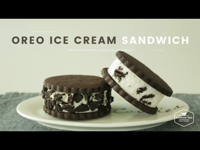초코쿠키 오레오 아이스크림 샌드위치 만들기:Choco cookie Oreo ice cream sandwich Recipe:アイスクリー1251