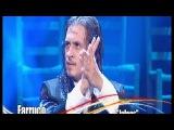 Flamenco El bailaor Farruco y