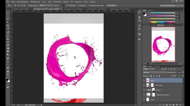 Уроки фотошопа - Абстрактный коллаж Вдохновение