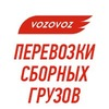 Транспортная компания Возовоз (Vozovoz)