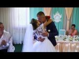 Свадебный сюрприз жениху