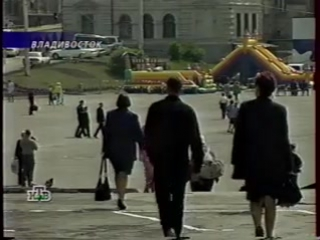 Сегодня (НТВ, август 2001) Фрагмент. Ведущий - Денис Солдатиков
