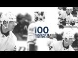 100/100׃ Auston Matthews four-goal debut