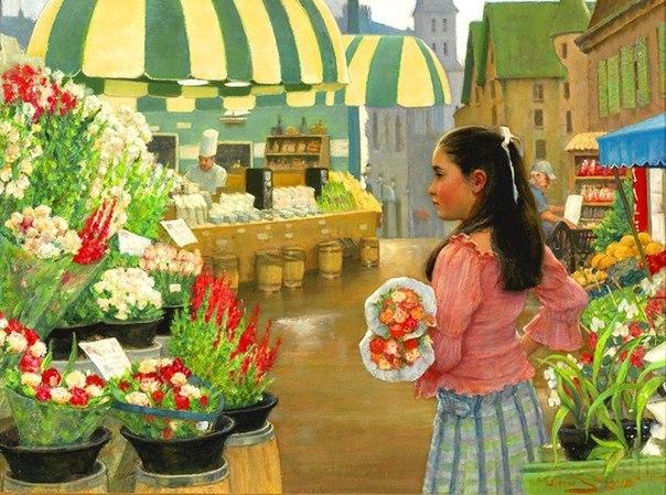С чего начать цветочный бизнес?  Регистрация  Процесс регистрации
