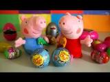 Свинка Пэппа Peppa Pig Открывает яйца с сюрпризом Чупа Чупс Chupa Chups