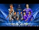 Ювентус vs Реал Мадрид  • Финал Лиги Чемпионов 2016/2017  • Трейлер