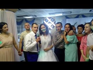 Видеоозыв молодожен Ирины и Кирила 07.08.2017г.