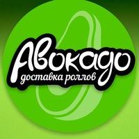 avocado56