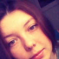 Yekaterina Zaharova