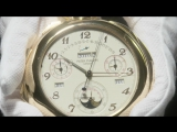 Sothebys to Offer The Calibre 89 Patek Philippes Most Complicated Watch