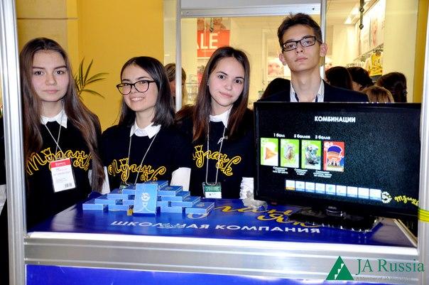 Московская выставка - ярмарка школьных компаний 2017.У нас масса новы