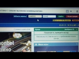 Мои ставки на платный матч(02.01) в БК Париматч и Марафон, а также вход в киви кошелек
