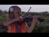 Талантливая семья скрипачей из Техаса выпустила свою версию песни Taylor Swift
