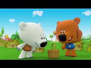 Ми-ми-мишки - Помогашка - Новые мультики! Веселые мультфильмы для детей