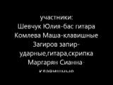 ОСКАР ПИТЕРСОН