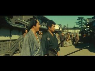 Королевство Дзиротё (1963)