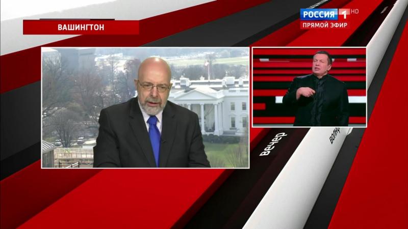 Американский эксперт про революцию в США новые санкции и Ближний Восток