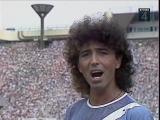 Валерий Леонтьев - Арена (1986)