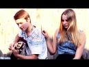 Elina Born & Stig Rasta-Goodbye to Yesterday (Cover by Max & Sasha)