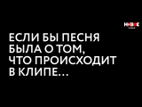 LOBODA -Твои глаза. Споём)