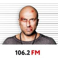 Новое Радио Абакан 106,2 FM