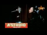 А-Студио (Батырхан Шукенов) - Джулия ( 1989 )
