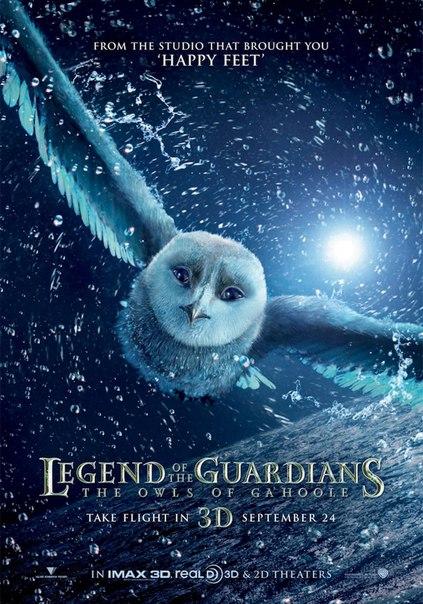 Легенды ночных стражей (2010)