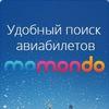 Momondo | поисковик дешевых авиабилетов