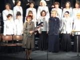 2001г.Концерт хора ОЦК,,30 лет вместе,,Р.С.Анохина г.Орел.5.01.2001.