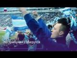 В России стартует Кубок конфедераций-2017