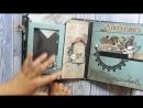 Скрап альбом Алиса в стране чудес Обзор готовой работы скрапбукинг