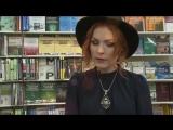 Битва экстрасенсов 17 сезон 14 серия Мэрилин Керро 03.12.2016