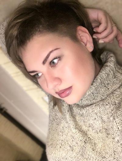 Арина Янкина