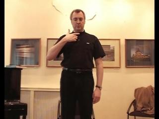 БИЕО.  А. Маслов. Даосские практики