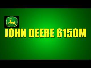 Трактор Джон Дир 6150м технические характеристики John Deere 6150M до и после чип тюнинга