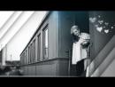Однажды в поезде \ Аня + Саша \ Свадебное слайдшоу