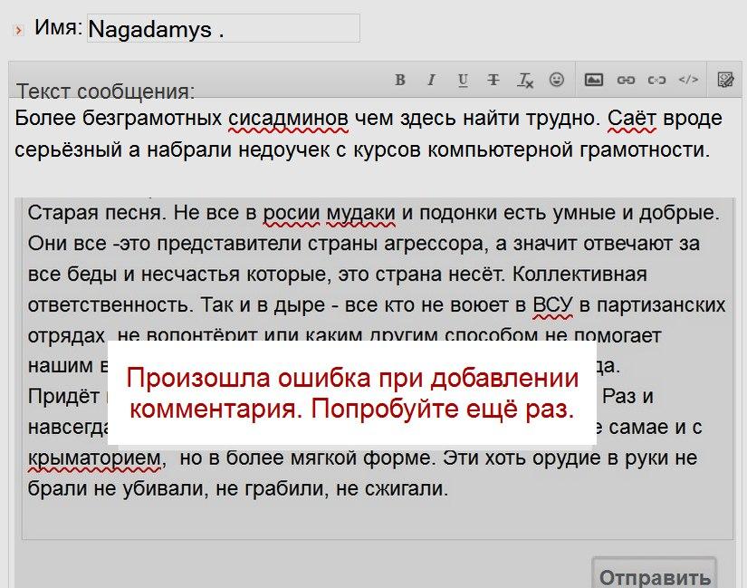 Плантация конопли на 1 млн евро уничтожена в Запорожской области - Цензор.НЕТ 7216