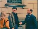 «Депрессия» (1991) 2-я серия