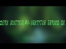 Фейк контроль 3 - Накрутка лайков вк