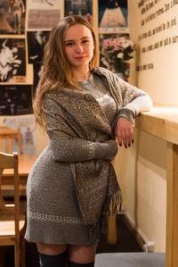 Анна Загорская