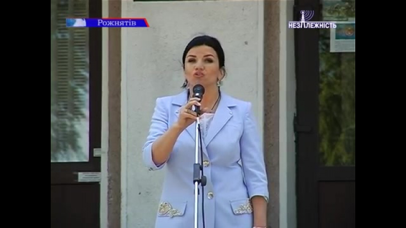 У Калуші та Рожнятові урочисто піднято прапор Європейського
