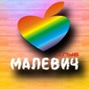 ЛЕТНИЙ КУРАЖ в Малевиче, 18+