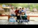 요즘 핫한 대세 아이돌 빅스(VIXX)가 떴다 [VIXX(빅스)가 사랑한 아시아] Asia, Where VIXX Loves 1차 티&#51200