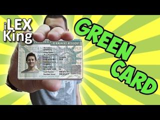 Как получить грин карту. История Green Card и порядки оформления. Часть 1.