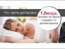 Bio-In пробиотики 5-го поколения. Пшенникова Т В foryou.nextfood