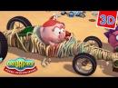 Мультфильм Смешарики 3D - Новые приключения - Наследство Прикольные мультики для детей
