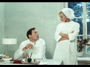 Здравствуйте доктор 1974 фильм